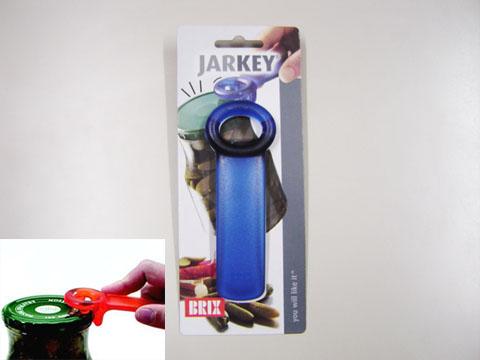 BRIX Jarkey【ジャーキー/ブルー】