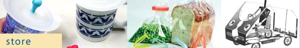 キッチン雑貨 食器 通販